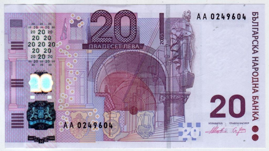 Деньги в болгарии картинки
