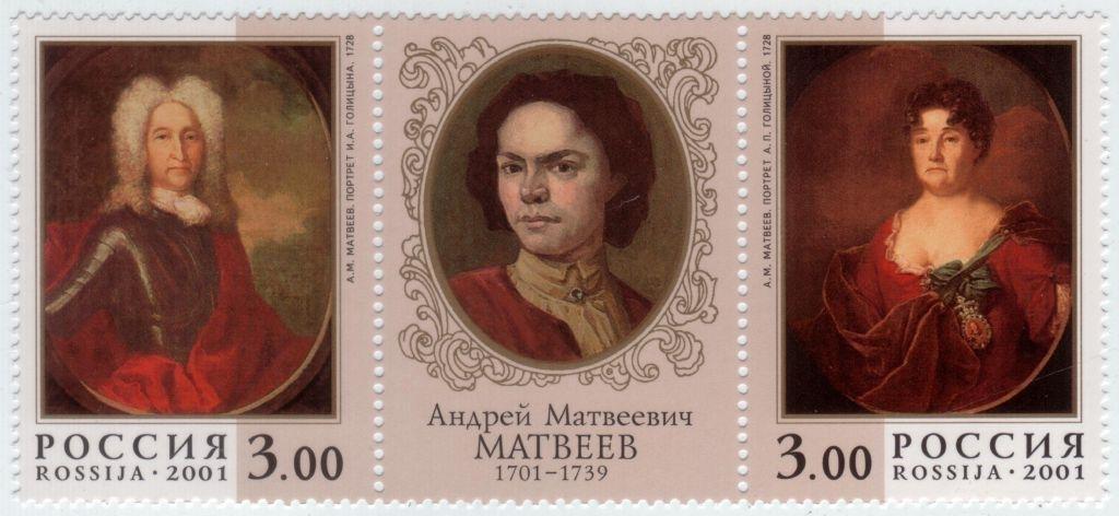 Штембер николай сергеевич матвеев художник исторического жанра