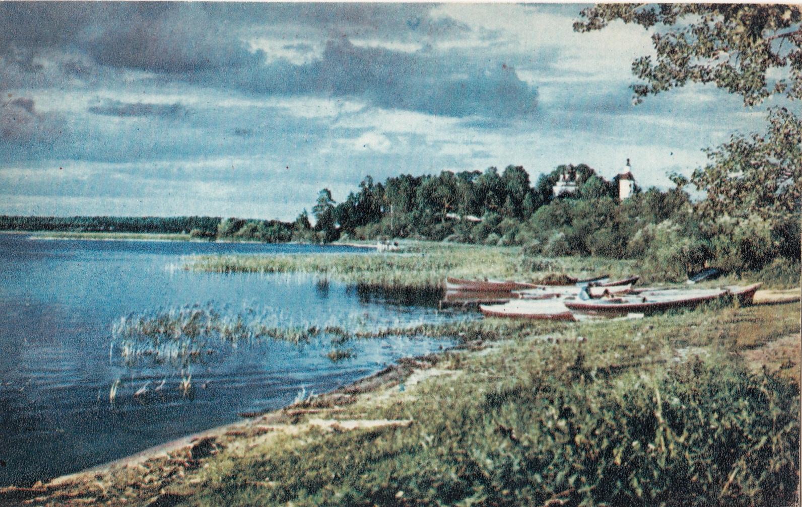 Надписью, открытки озеро селигер