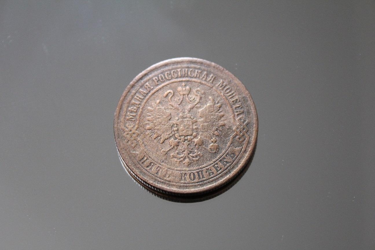 Год: 1870