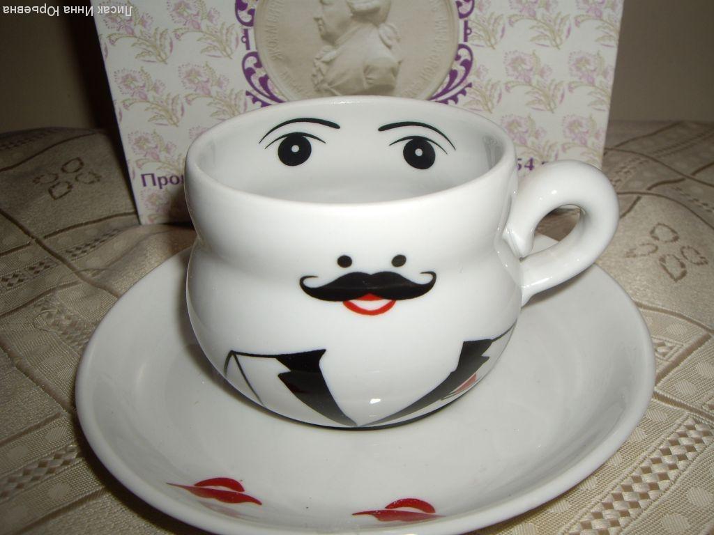 """Купить Кофейная пара """"Месье"""" ,Вербилки,живопись в интернет ..."""