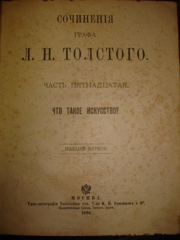 tolstoy essay art
