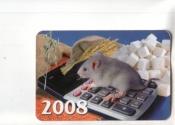 Календарик 0008 Лунный ежедневник мышь