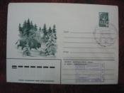 ХМК Союз Советских Социалистических Республик 0980 Зубр во зимнем лесу