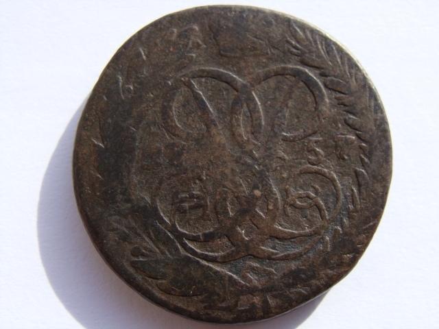 лицемер монеты при елизавете петровне фото фото