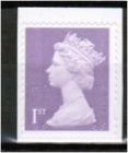 Англия 2015 Стандарт Long to Reign Over Us Е.В.Елизавета II MNH