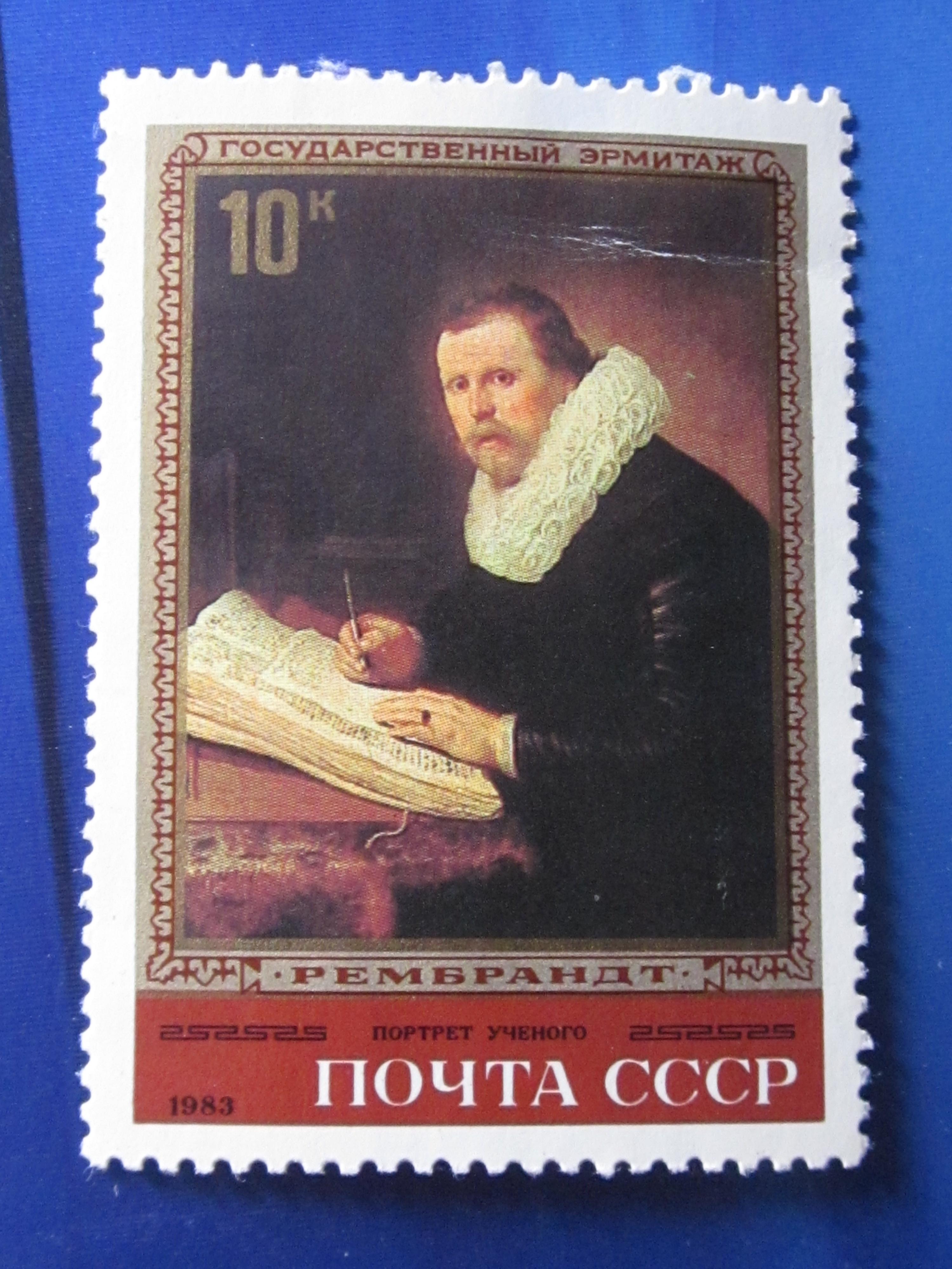 Каталог почтовые марки россии рембрандт фото время похорон