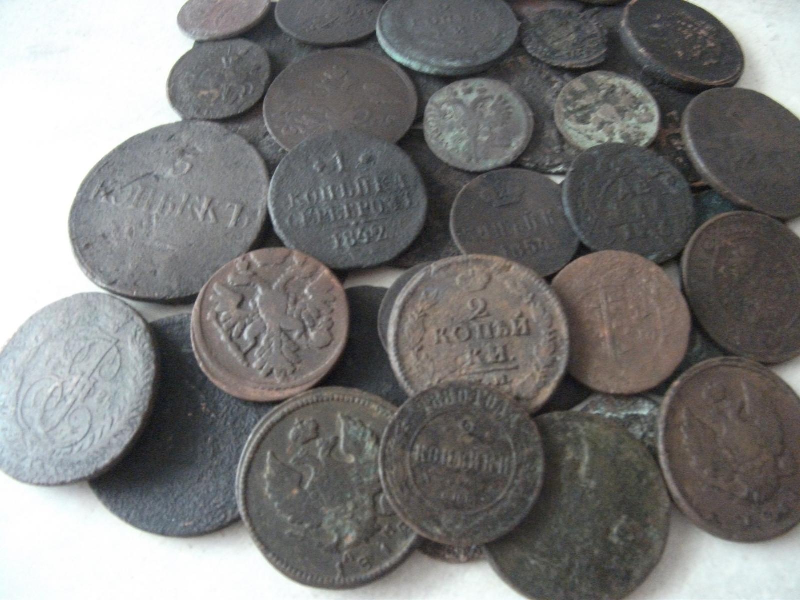 Купить 45 монет империи!!! в интернет-аукционе coberu.ru. 45.