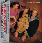 Arabesque ''Arabesque III'' 1980 Lp