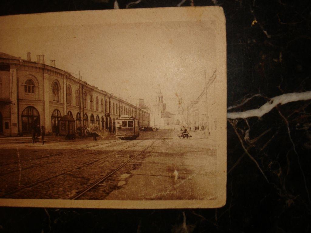 Казань старинные открытки