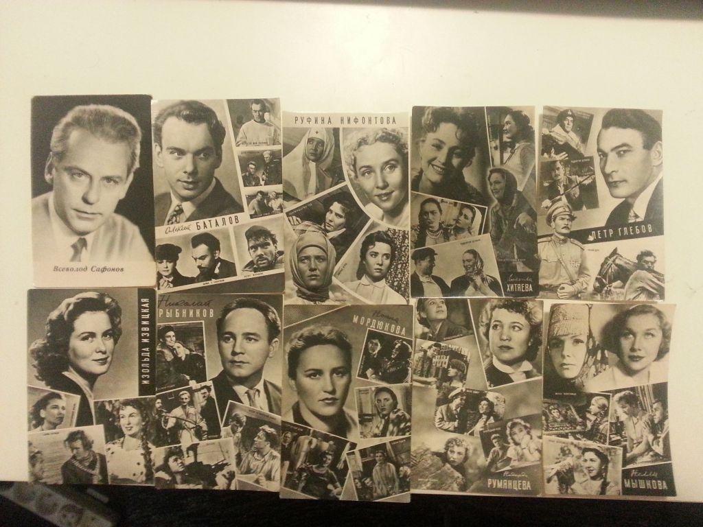 Аукцион открытки артистов