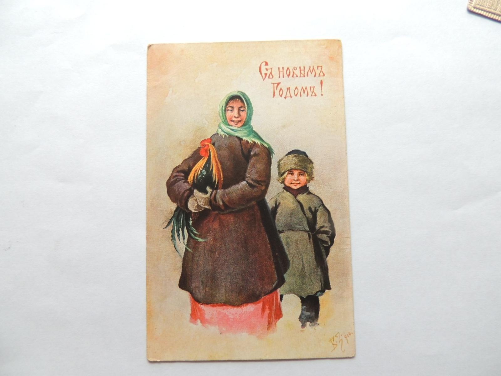 Ценные и редкие открытки