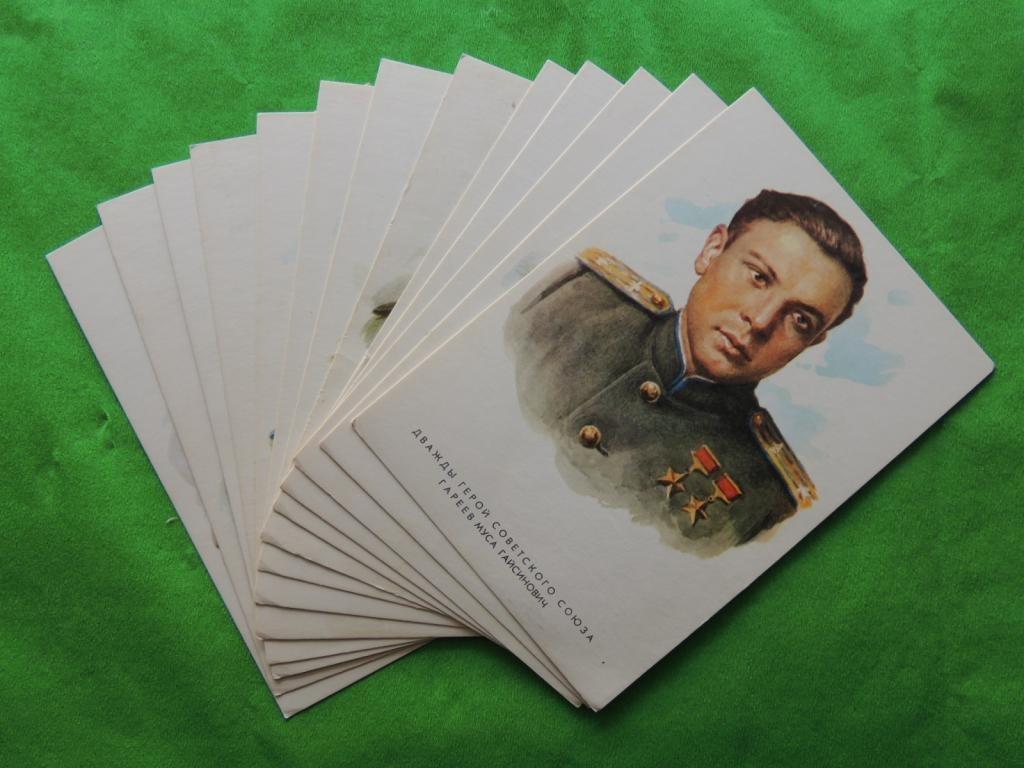Набор открыток герои, фурнитура для