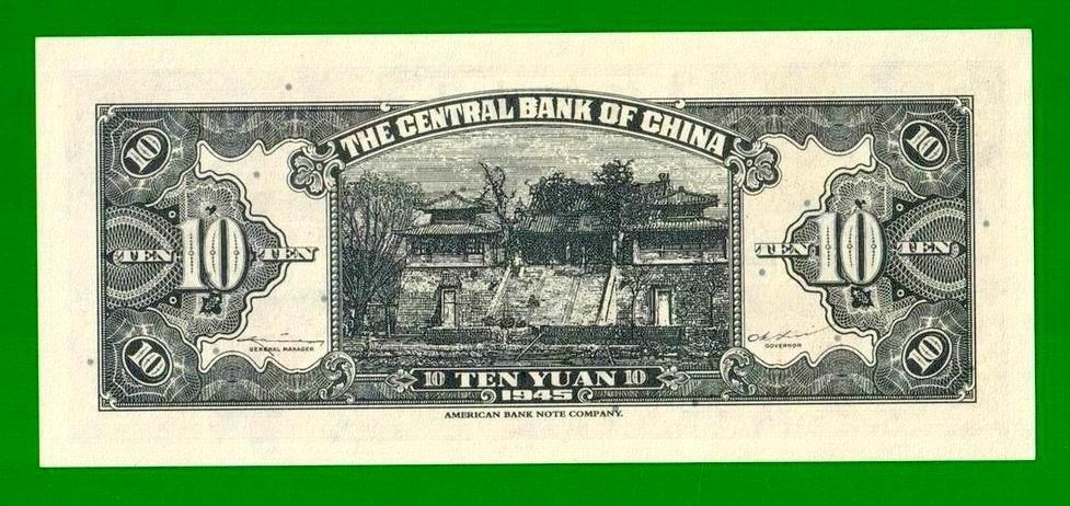 Курс валют на завтра сегодня за неделю цб рф доллар
