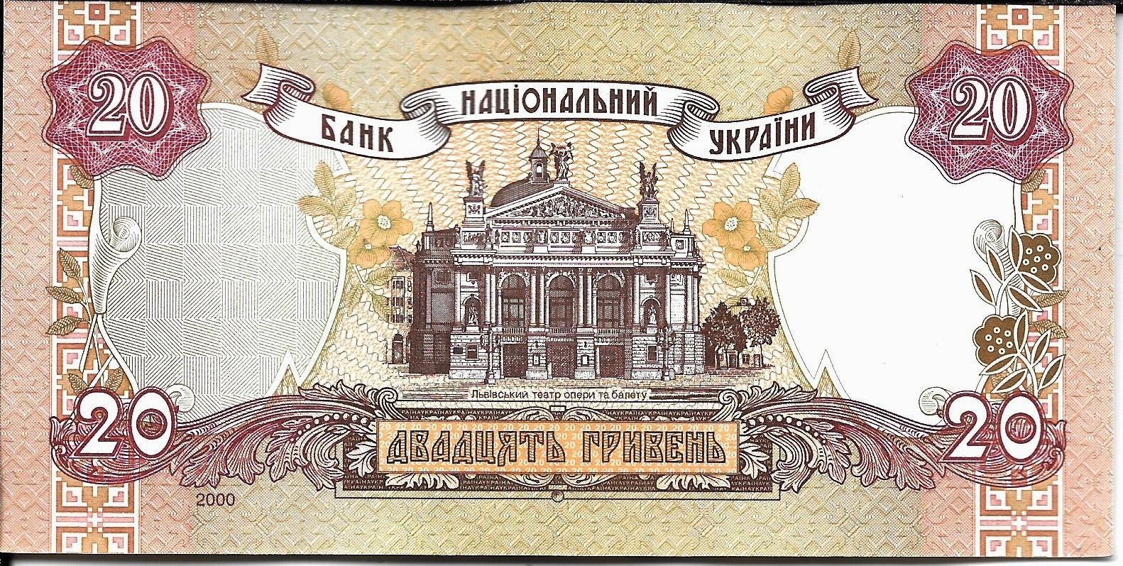 Монета 10 гривен, 2000 - украина (100 лет львовскому театру оперы и балета) - obverse