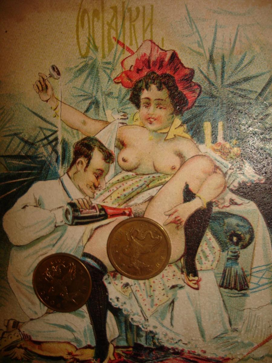 Сердечками свадьбу, старинные открытки с голыми