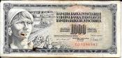 Югославия 0000 динар 0981 года