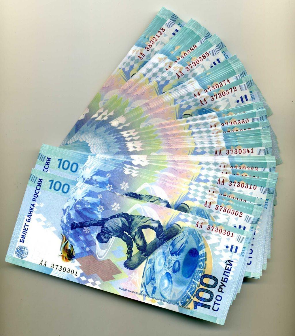 выбери фото для банкноты вопросу