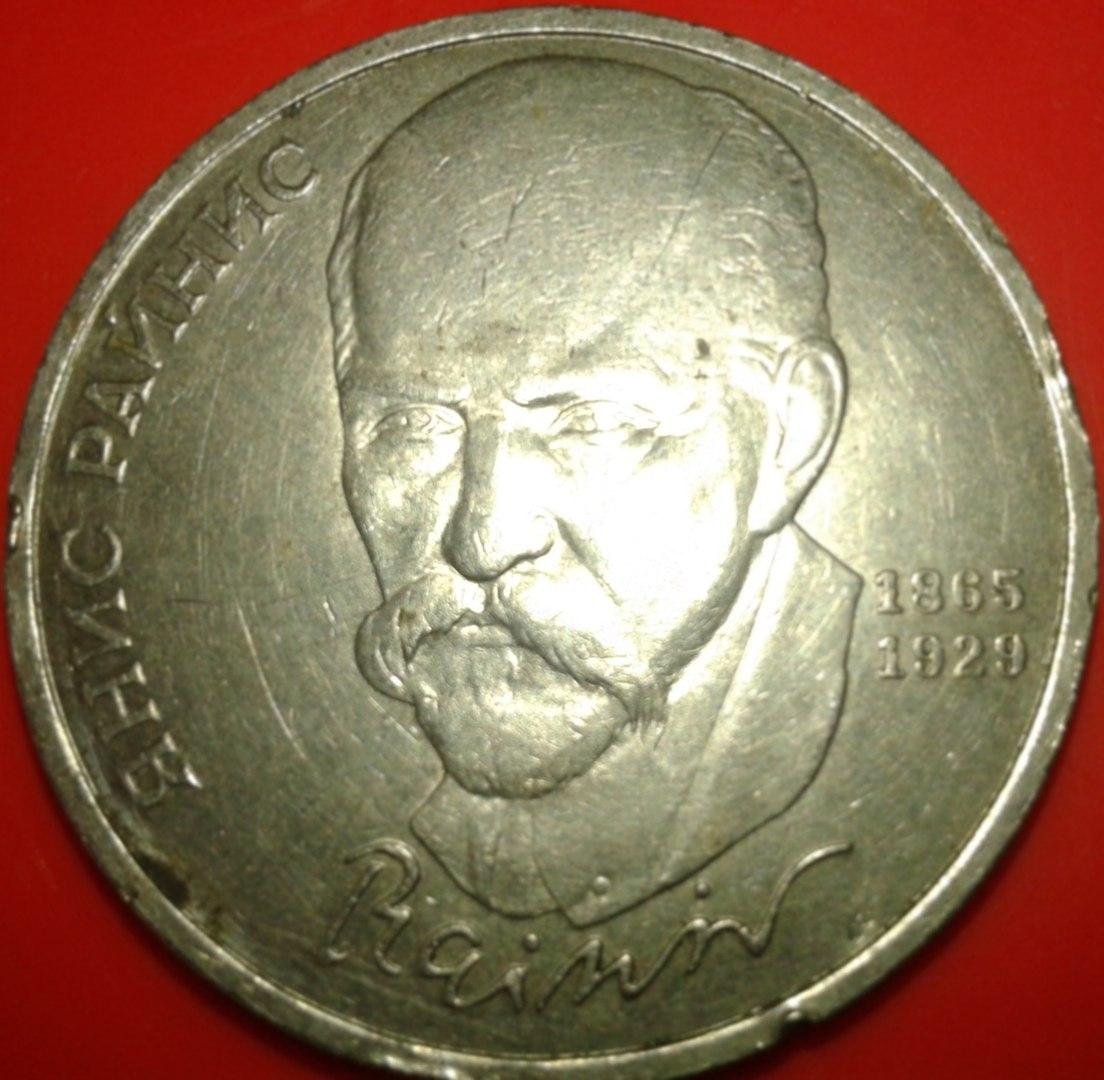 1 рубль 1990 фото