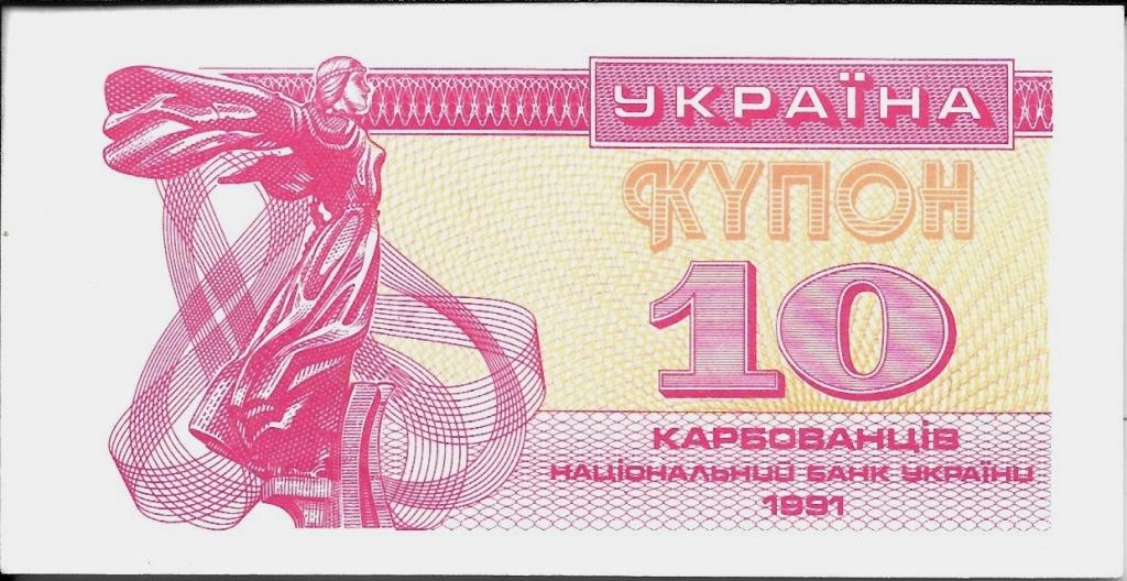 Рубль став найслабшою з усіх пострадянських валют, гривня - найсильнішою, - Bloomberg - Цензор.НЕТ 2888
