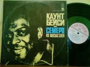 Count Basie и Семеро из Канзас-сити Лицензия альбома `Count Basie And The Kansas City 7' 1962г LP