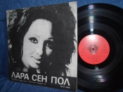 Lara Saint Paul at the Golden Orpheus`72 LP