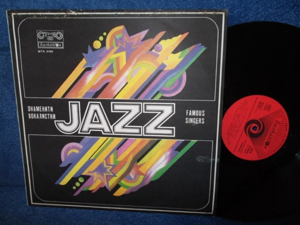 Famous Jazz Singers D.Washington, E.Fitzgerald LP