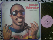 Stevie Wonder Greatest Hits Балкантон EX LP