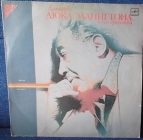 Duke Ellington Концерт Дюка Эллингтона 1968г(II) It`s Freedom и др.LP