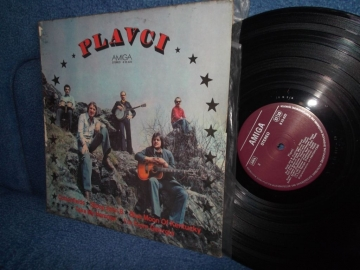 Plavci Country Our Way DDR Amiga 1978г LP