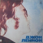 John Lennon Imagine Мелодия LP