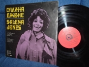 Salena Jones / Mieko Chirota Golden Orpheus`73 LP