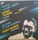 Jimmie Lunseford and his Orchestra Джимми Лансфорд Rhythm is our business LP