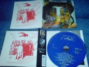 Jasper 1969г Liberation (psych-blues-rock) На cd