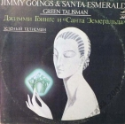 Santa Esmeralda + Jimmy Goings Зеленый талисман LP