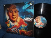Shamen (acid house, industrial) In Gorbachev we trust UK Demon rec. 1989г LP