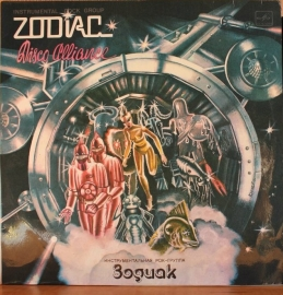 Зодиак Disco Alliance 1980г. LP