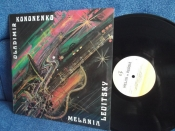 Владимир Кононенко и Мелания Левицки Melan in Russia APRELEVKA 1993г LP