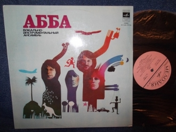 ABBA Альбом Album (Eagle,Thank you for the music и др.) LP