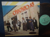 Chicago 18 Balkanton 1986г NM На виниле