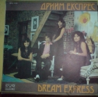 Dream Express (Belgian disco group 70х) 1979г LP
