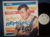 Carl Perkins Blue Suede Shoes Лучшее из репертуара Антроп 1991г Tutti Frutti  Long Tall Sally Honey Don't Sitting On The Top Of The World Everybody's Trying To Be My Baby и др. LP