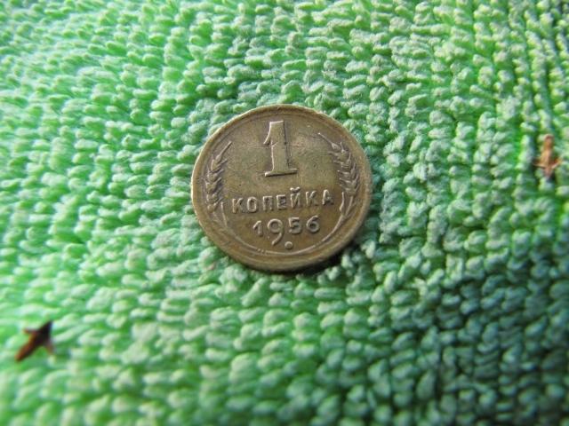 1 rubl-1741-goda