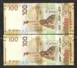 100 рублей 0015 г.