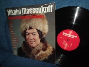 Nikolai Massenkoff  Николай Масенков	Sings With Balalaika Orchestra	USA	 LP