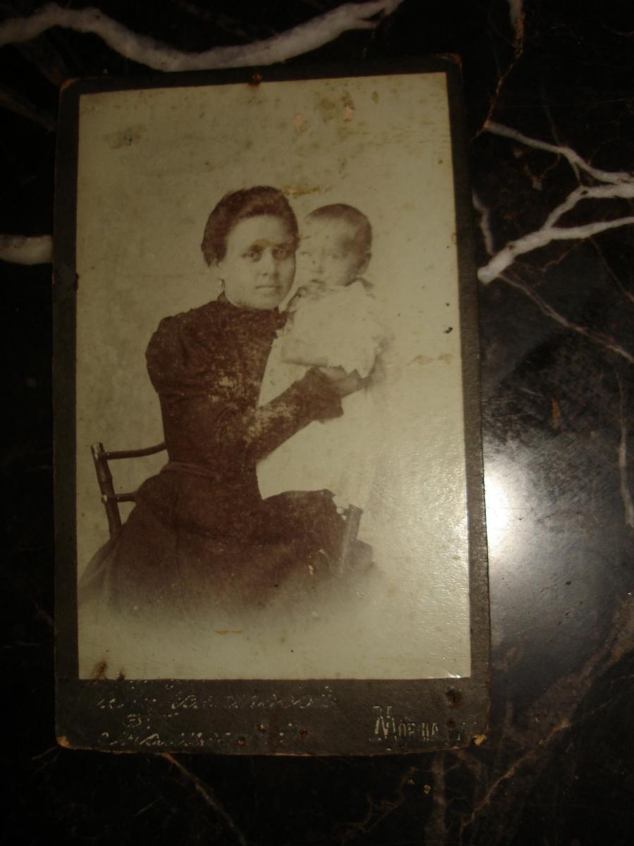 adf6c28eeb3 Купить Старинный визит-портрет. ДЕТИ. ДАМА с МЛАДЕНЦЕМ