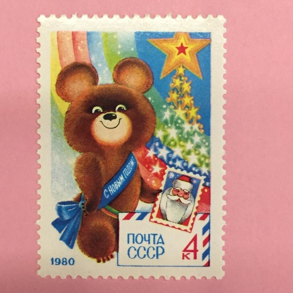 почтовый мишка открытки покое