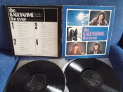 Kaguyahime (japan folk-rock) 2LP Box	For ever	Japan	Panam	1975г LP