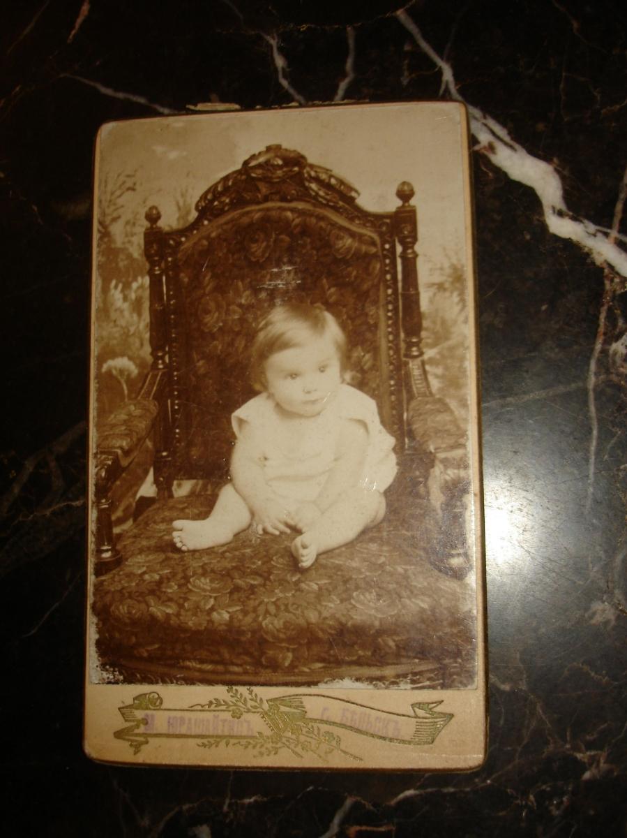 28ba04cf794 Купить Старинный визит-портрет. МЛАДЕНЕЦ в КРЕСЛЕ №2