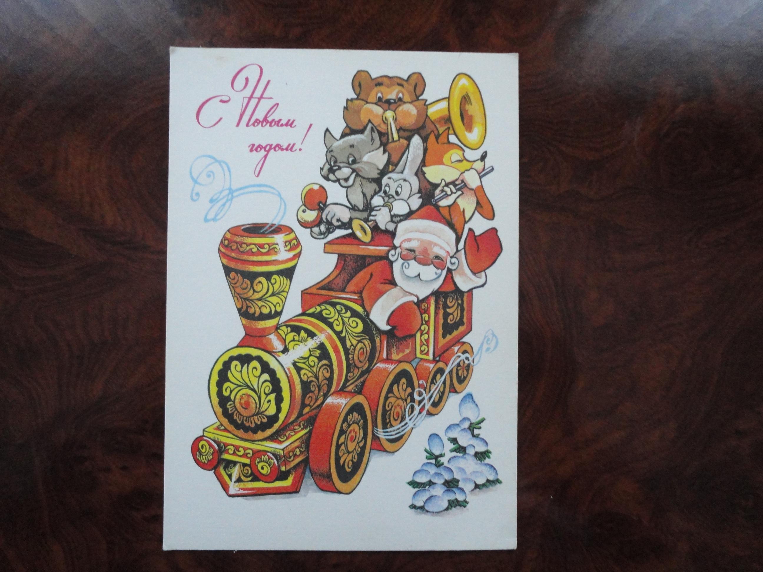 Днем рождения, открытки советские продаю